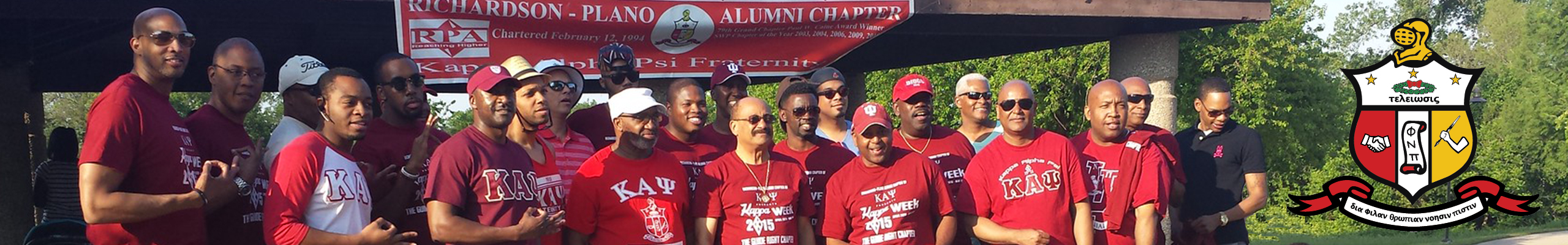 Richardson Plano Kappa Alpha Psi Alumni